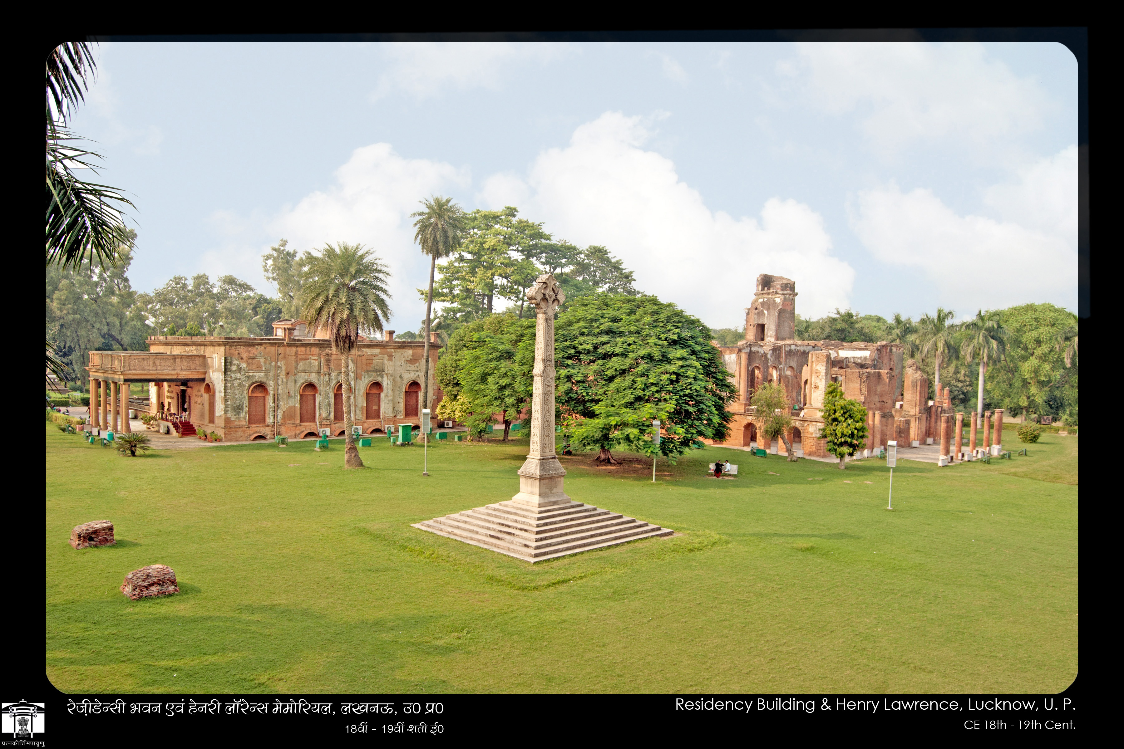 ASI Lucknow Circle | Archaeological Survey of India, Lucknow Circle